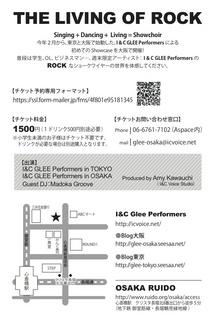 I&C_DM_ura (1).jpg